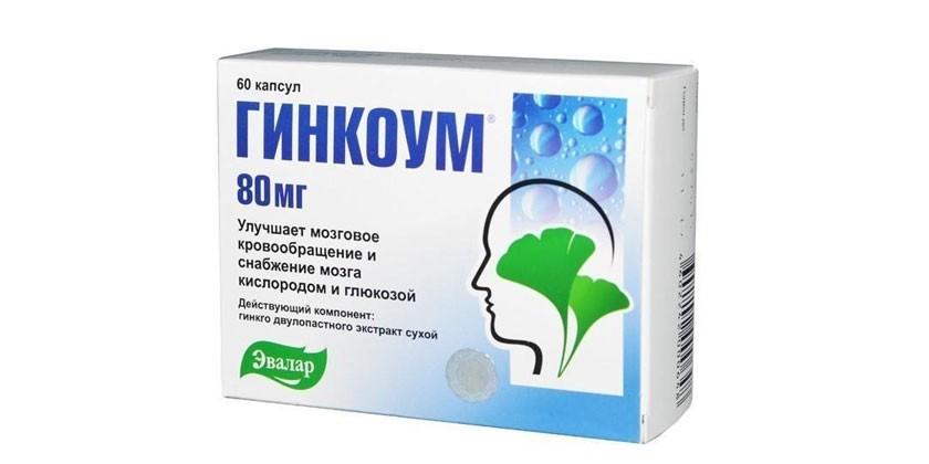 Таблетки Гинкоум