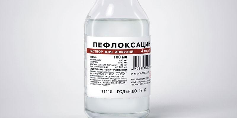 Препарат Пефлоксацин-АКОС