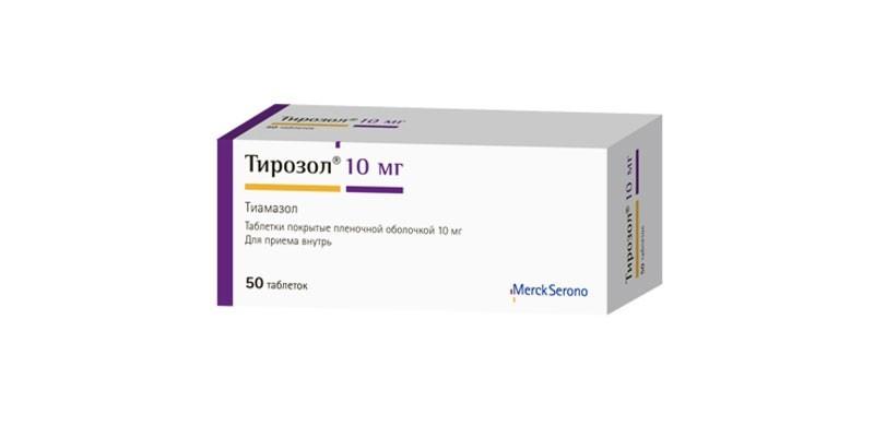 Таблетки Тирозол