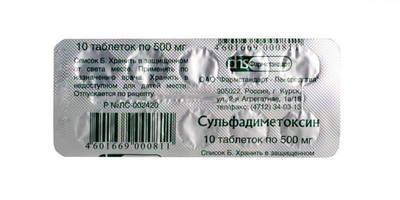 Сульфадиметоксин антибиотик или нет