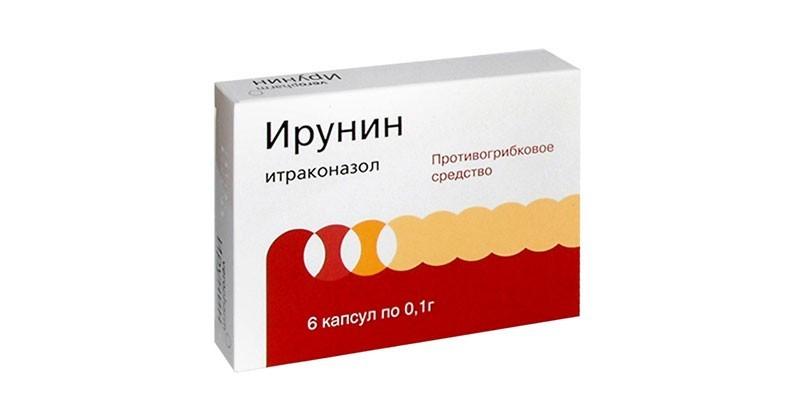 Таблетки от грибка для детей