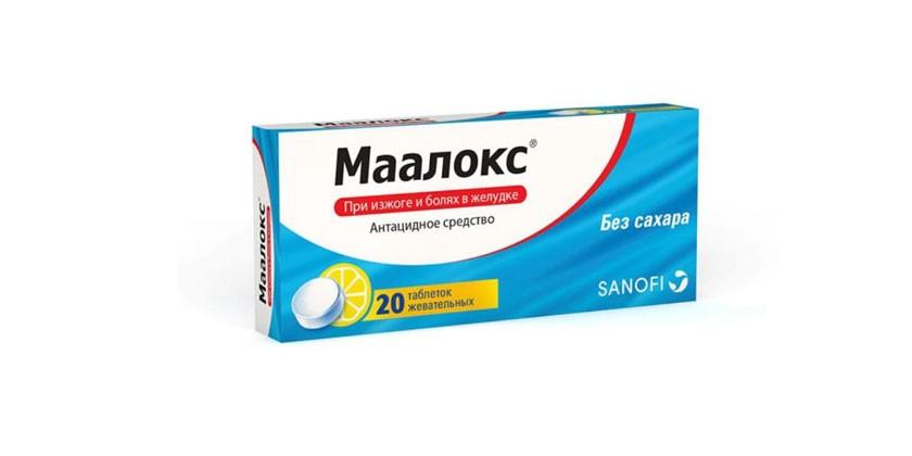 Препарат Маалокс