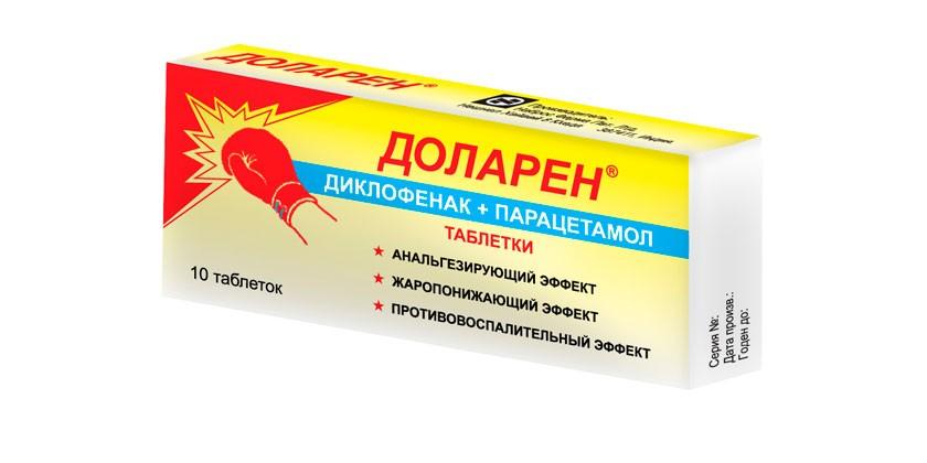 Препарат Доларен