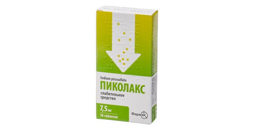 Таблетки Пиколакс