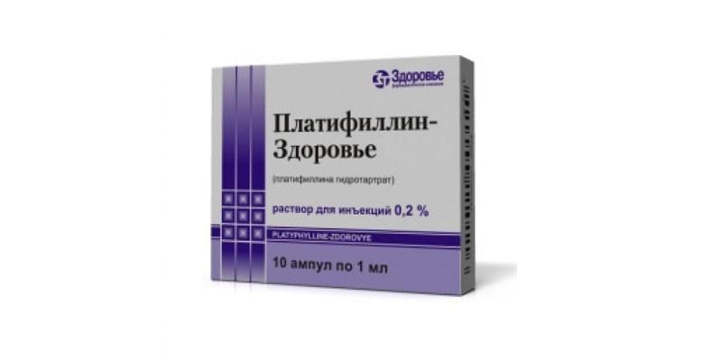 Раствор для инъекций Платифиллин - Здоровье