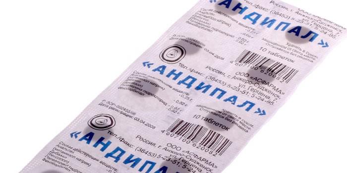 Таблетки Андипал в упаковке