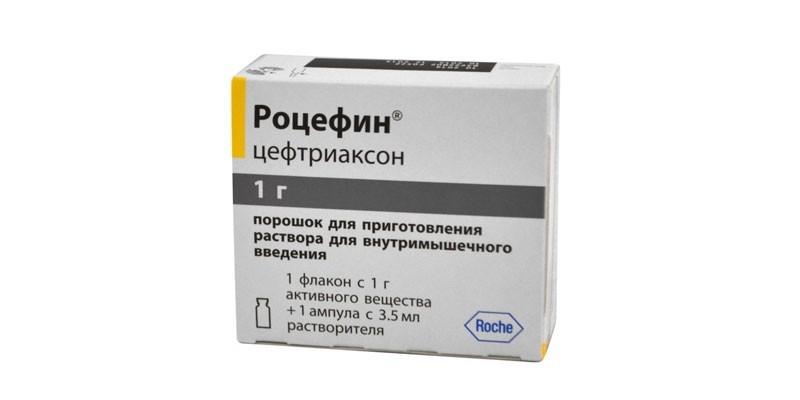 Препарат Роцефин