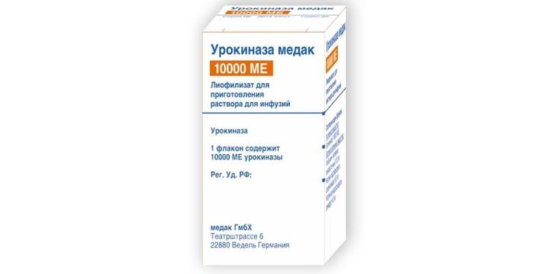 Препарат Урокиназа