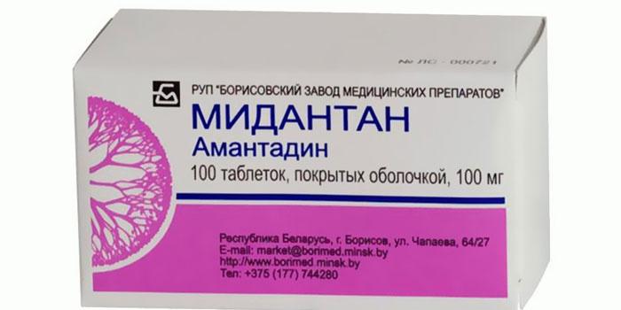 Мидантан для лечения болезни Паркинсона