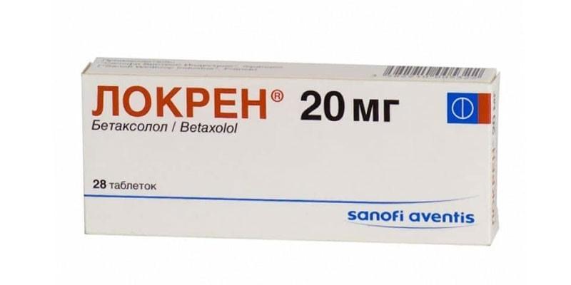 Таблетки Локрен