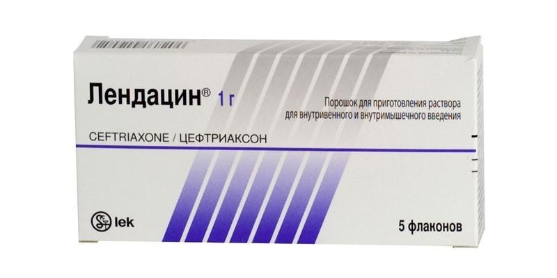 Порошок для раствора Лендацин