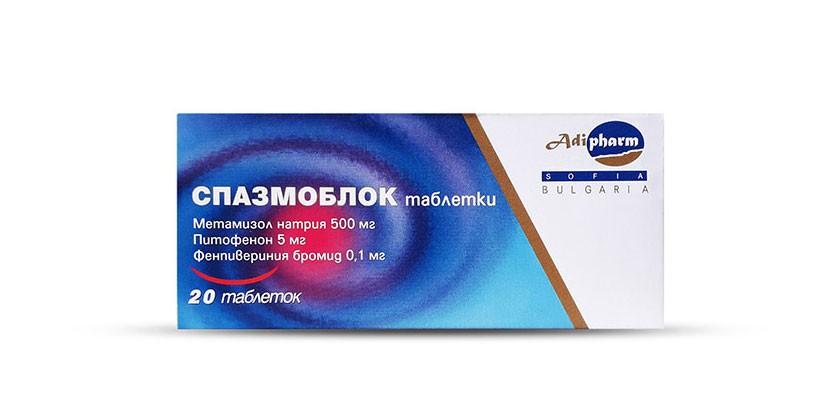 Препарат Спазмоблок
