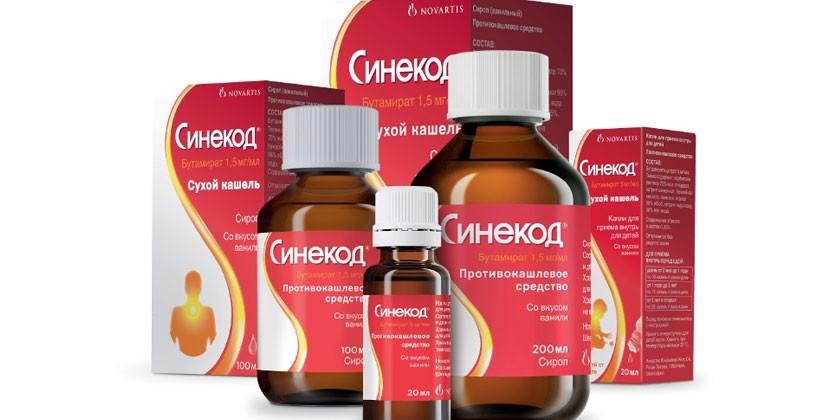 Препарат Синекод