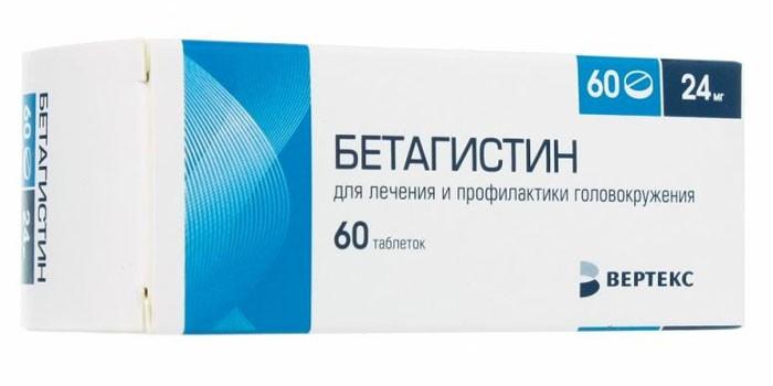 Бетагистин в упаковке