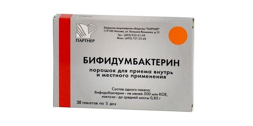 Порошок Бифидумбактерин