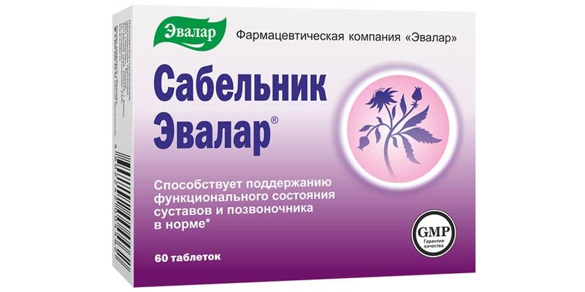 Таблетки Сабельник