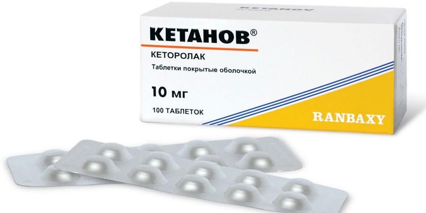 Препарат Кетанов