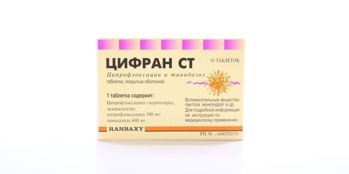 Таблетки Цифран в упаковке