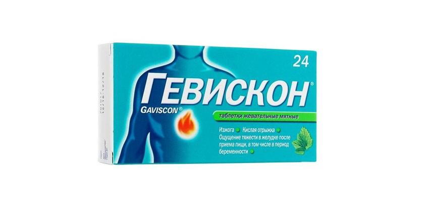 Таблетки Гевискон