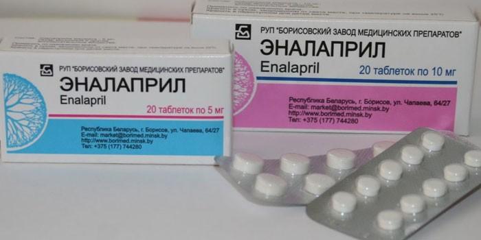 Таблетки Эналаприл в упаковках