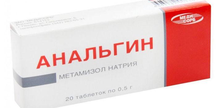 Таблетки Анальгин в упаковке