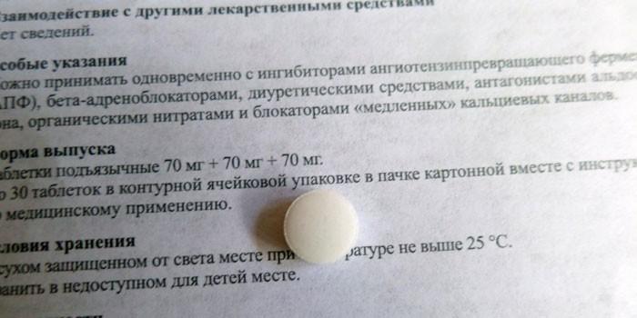 Таблетка Элтацин на аннотации