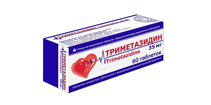 Таблетки Триметазидин