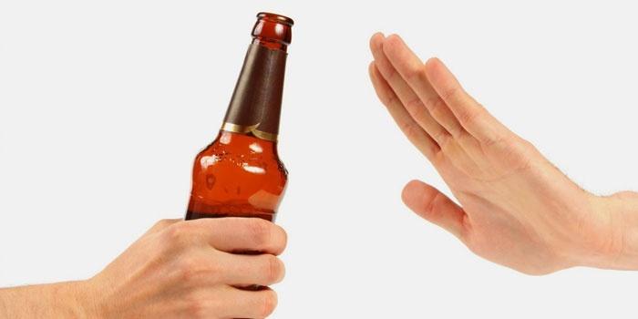 Отказ от бутылки пива