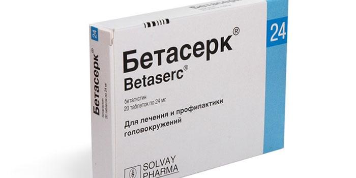 Таблетки Бетасерк от шума в голове