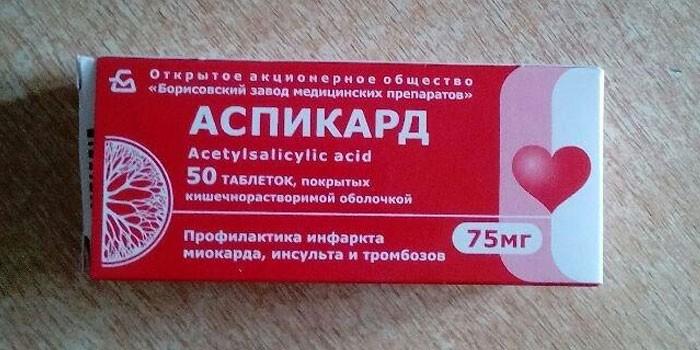 Таблетки Аспикард