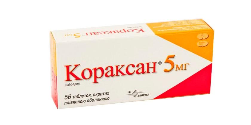 Таблетки Кораксан