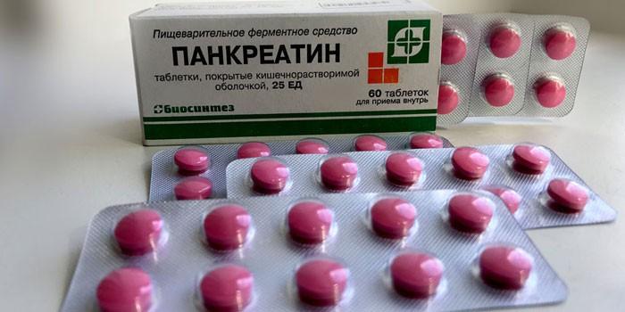 Таблетки Панкреатин в блистерах