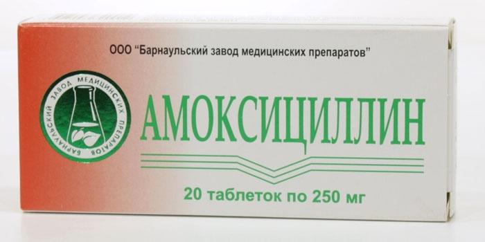 Амоксициллин в упаковке