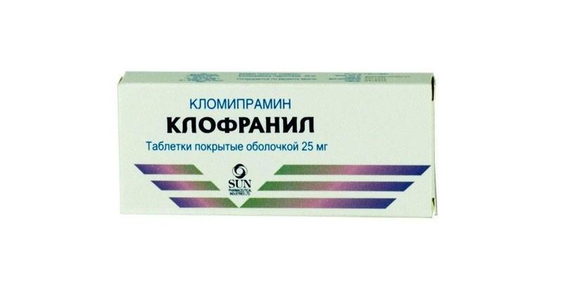 Препарат Клофранил