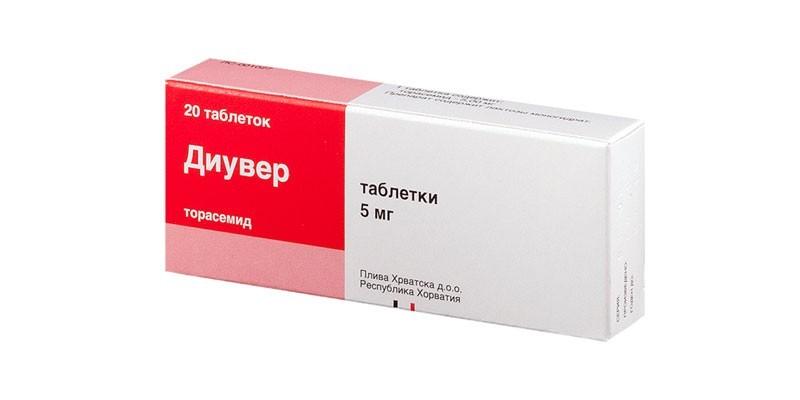 Диувер 10  эффективное средство для лечения болезней почек
