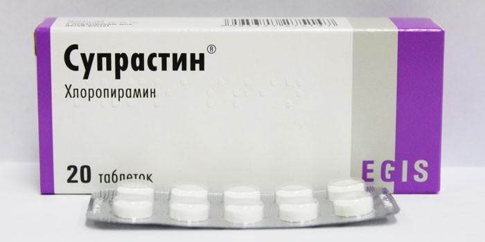 Таблетки Супрастин в упаковке