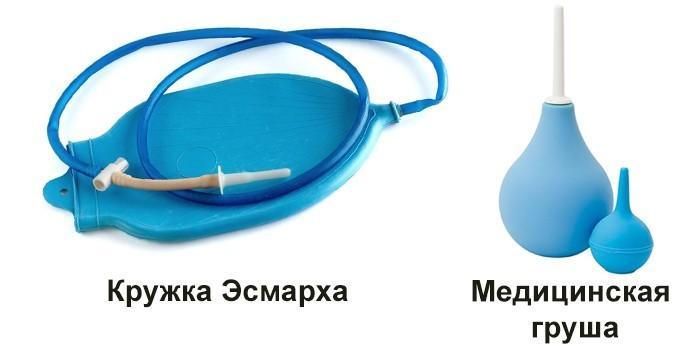 Кружка Эсмарка и медицинская груша