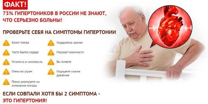 Диагностические симптомы