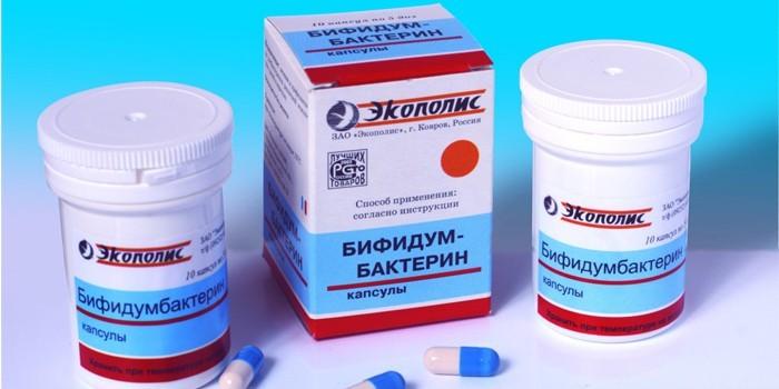 Капсулы Бифидум-Бактерин