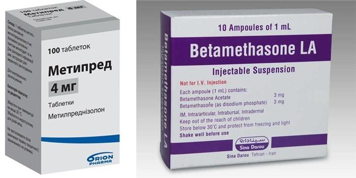 Метипред и Бетаметазон