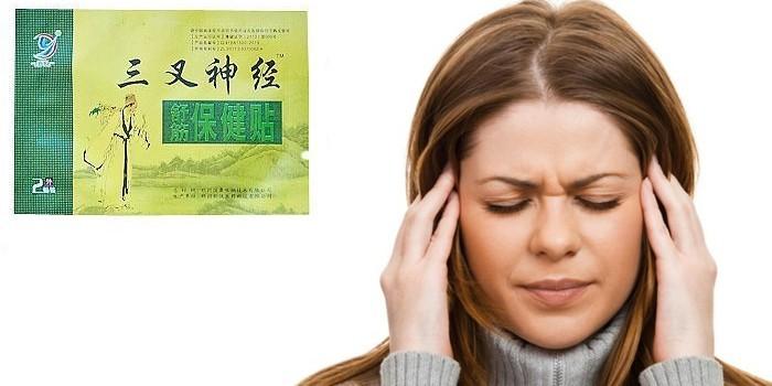 Китайский от головной боли