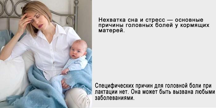 Болят Ноги В Суставах При Беременности