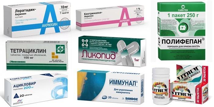 Терапевтические средства