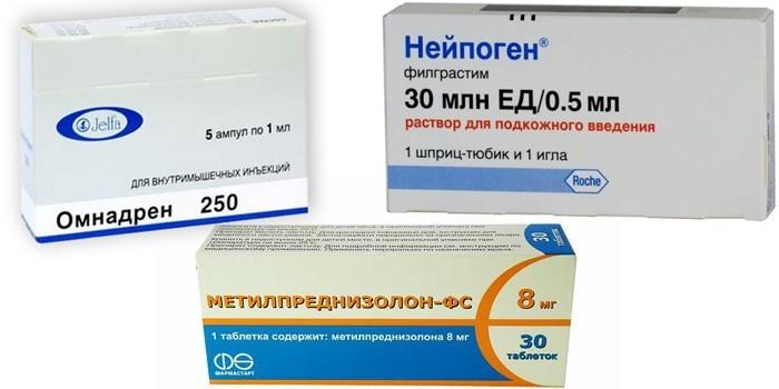 Лекарства для терапии
