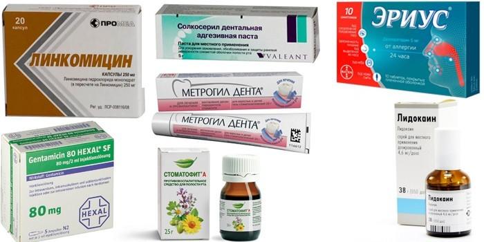 Терапевтические препараты