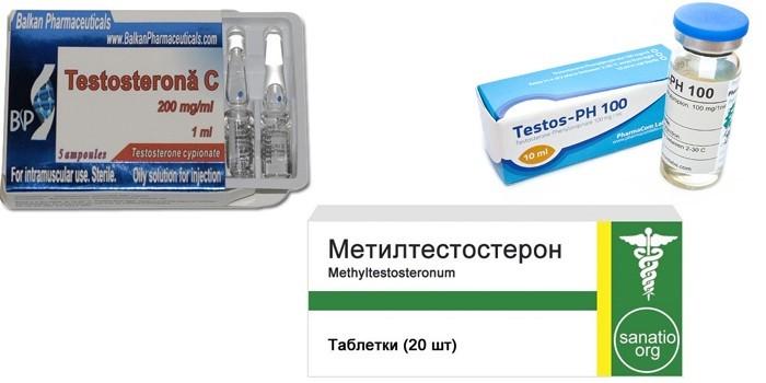 Препараты тестостерона