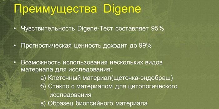 Преимущества Digene