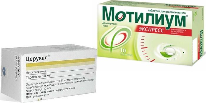 Таблетки Церукал и Мотилиум
