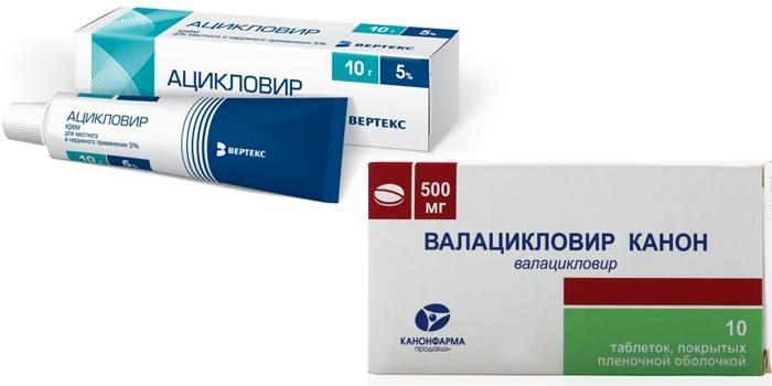 Мазь Ацикловир и таблетки Валацикловир