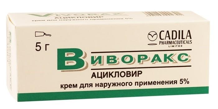 Крем Виворакс
